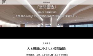 Kurogane-kks.co.jp thumbnail