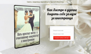 Kurs.pluskontakt.ru thumbnail