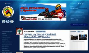 Kuzbass-fair.ru thumbnail