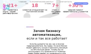 Kuzovnye-zapchasti-bmw.avtosklad.net thumbnail