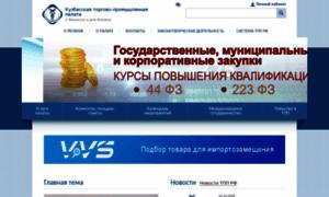 Kuztpp.ru thumbnail