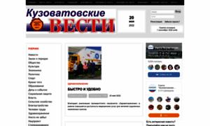 Kuzvesti.ru thumbnail