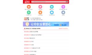 Kyaxpig.cn thumbnail