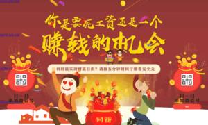 Kzhexhx.cn thumbnail