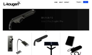 L-kougen.co.jp thumbnail