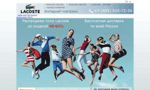 Lacoste-sviter.ru thumbnail