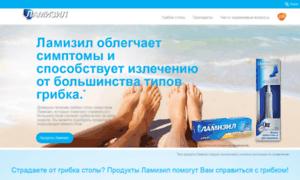 Lamisil.ru thumbnail