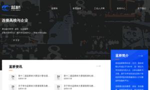 Lanqiao.org thumbnail