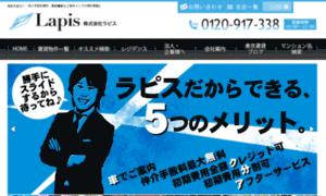 Lapis.ne.jp thumbnail