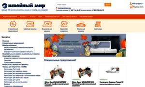 Lapka.ru thumbnail