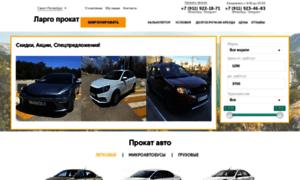 Largoprokat.ru thumbnail
