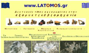 Latomos.gr thumbnail