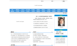 Lawyer800.com.cn thumbnail