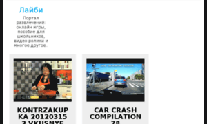Laybi.ru thumbnail