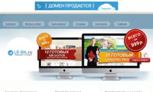 Lb-bm.ru thumbnail