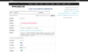 Lcs20n.cn thumbnail