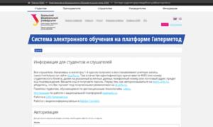 Learn.urfu.ru thumbnail