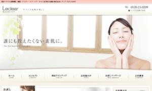 Leclear.co.jp thumbnail