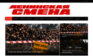 Lensmena.ru thumbnail