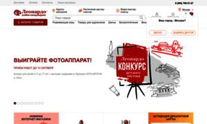 Leonardohobby.ru thumbnail
