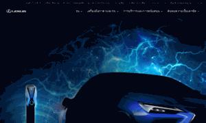 Lexus.co.th thumbnail