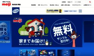 Lg21.jp thumbnail