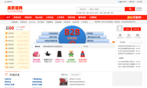 Liaoyang.favolist.com thumbnail