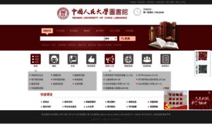 Lib.ruc.edu.cn thumbnail