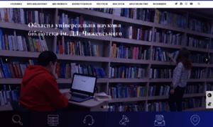 Library.kr.ua thumbnail