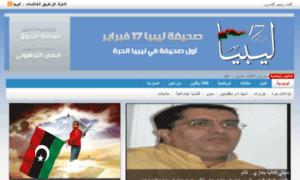 Libya17feb.ly thumbnail