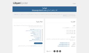 Libyanspider8.com thumbnail