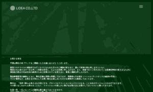 Lidea.jp thumbnail