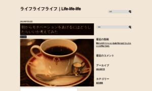 Lifelifelife.net thumbnail