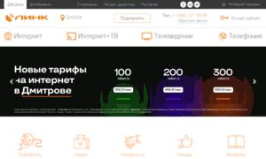 Link-region.ru thumbnail