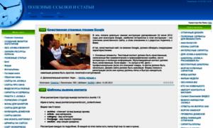 Link7.at.ua thumbnail