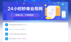 Linump.ddppp.cn thumbnail