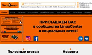 Linuxcenter.ru thumbnail