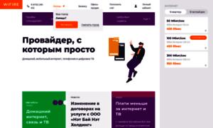 Lipetsk.netbynet.ru thumbnail