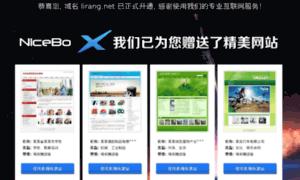 Lirang.net thumbnail