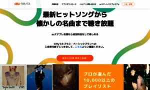 Lismo.jp thumbnail
