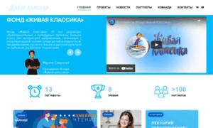 Liveclassics.ru thumbnail