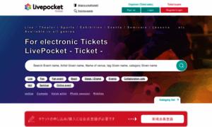Livepocket.jp thumbnail
