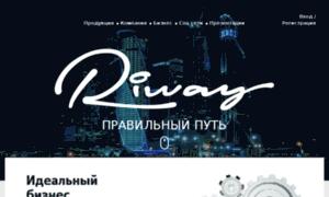 Lk.riway.ru thumbnail