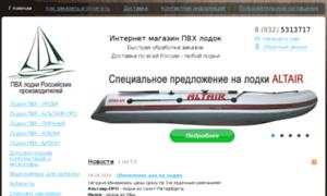 Lodkapvh.ru thumbnail
