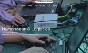 Loginet.co.jp thumbnail