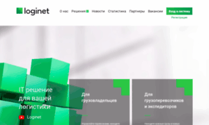 Loginet.ru thumbnail