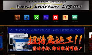 Logon.gr.jp thumbnail