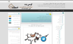Losipet.net thumbnail