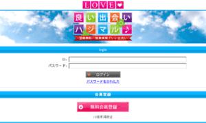 Love-jp.net thumbnail