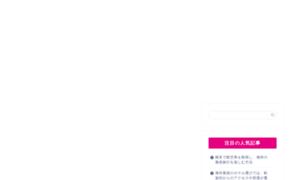 Love-style-jp.com thumbnail